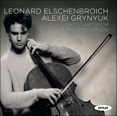 Leonard Elschenbroich 쇼스타코비치 / 라흐마니노프: 첼로 소나타 (Shostakovich / Rachmaninov: Cello Sonatas)