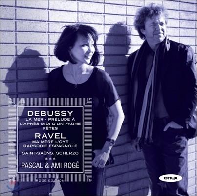 Pascal Roge 드뷔시: 목신의 오후에의 전주곡 / 라벨: 어미 거위 외 (Debussy: Prelude a l'apres-midi d'un faune / Ravel: Ma Mere l'Oye Etc.)