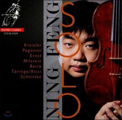 Ning Feng 무반주 바이올린 음악 (Violin Solo)