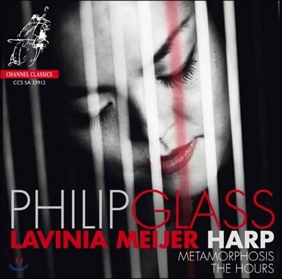 Lavinia Meijer 필립 글래스: 디 아워스 OST, 글래스웍스, 변형, 시간 - 라비니아 마이어 하프 연주집 (Philip Glass: Harp Works - Metamorphosis, The Hours)
