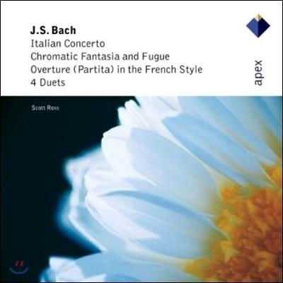 Scott Ross 바흐: 이탈리아 협주곡, 반음계적 환상곡과 푸가 D단조 (Bach: Italian Concerto BWV971, Chromatic Fantasia and Fugue)