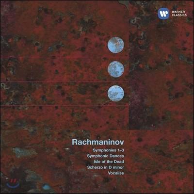 Mariss Jansons 라흐마니노프: 교향곡 전집, 교향적 무곡 (Rachmaninov: Symphonies, Symphonic Dances)
