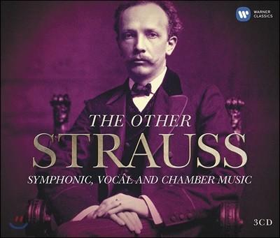 리하르트 슈트라우스: 희귀작품집 (The Other Strauss - Symphonic, Vocal and Chamber Music)