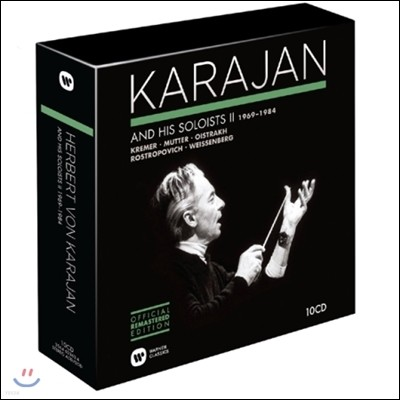 Herbert von Karajan 카라얀 8집 - 협주곡 녹음 2 1969-1984 (Karajan and His Soloists II)