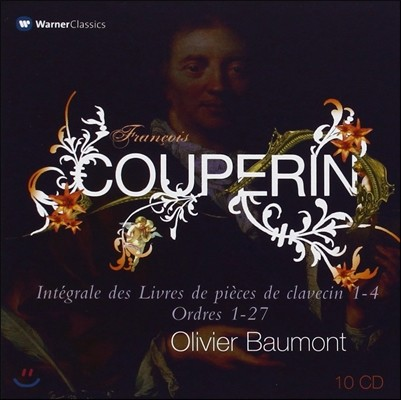 Olivier Baumont 쿠프랭: 쳄발로 작품 전집 (Francois Couperin: The Complete Cembalo Works)