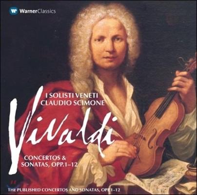 Claudio Scimone 비발디: 협주곡과 소나타 - 플루트, 첼로, 바이올린, 오보에 (Vivaldi: Concertos, Sonatas Opp. 1-12)