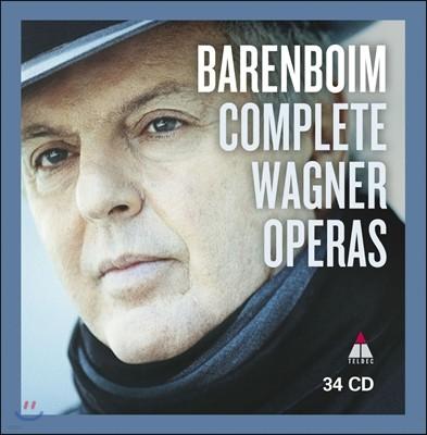 Daniel Barenboim 바그너: 오페라 녹음 전집 (Wagner: Complete Operas)