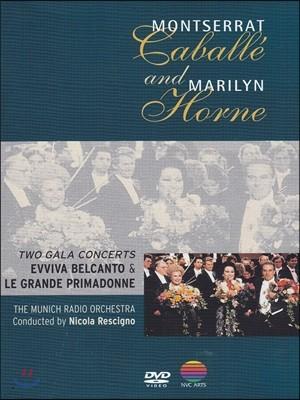 몽셰라 카바예와 마릴린 혼 (Montserrat Caballe & Marilyn Horne In Concert)