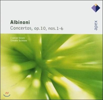 Giuliano Carmigola 알비노니: 협주곡 (Albinoni: Concerto Op.10 Nos.1-6)