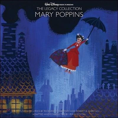 Walt Disney Records The Legacy Collection: Mary Poppins (디즈니 레거시 컬렉션: 메리 포핀스)