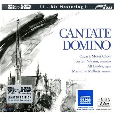 Torsten Nilsson 칸타테 도미노 - 아리랑 수록 (Cantate Domino Limited Edition) (Ultra HDCD)