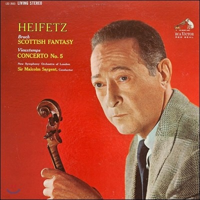 Jascha Heifetz 브루흐: 스코틀랜드 환상곡 - 야사 하이페츠 (Bruch: Scottish Fantasy, Vieuxtemps: Concerto No.5) [LP]