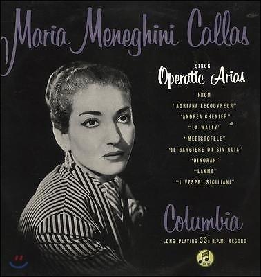 Maria Callas 마리아 칼라스 오페라 아리아 (Sings Operatic Arias) [LP]