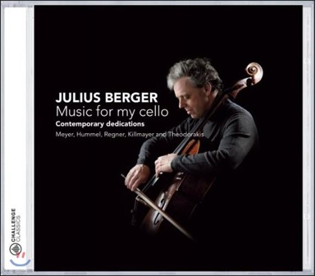 Julius Berger  - Music For My Cello