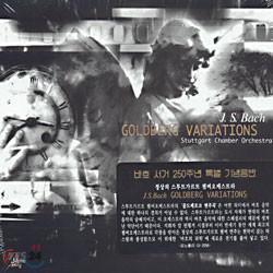 Stuttgart Chamber Orchestra 바흐 : 골드베르크 변주곡 [현악 오케스트라 버전] (Bach : Goldberg Variations)