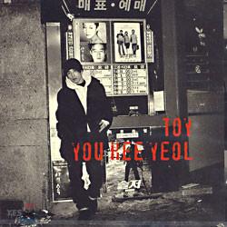 토이 (Toy) 4집 - A Night In Seoul