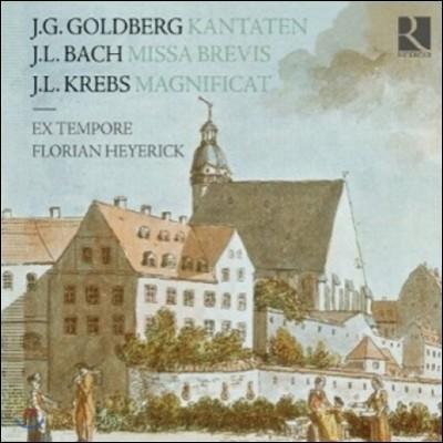 Ex tempore 골드베르크: 칸타타 / 요한 루드비히 바흐: 미사 브레비스 (A Sunday In Leipzig - Goldberg: Cantatas / J.L. Bach: Missa Brevis)