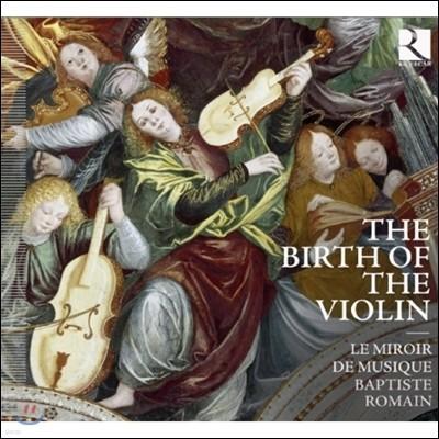 Le Miroir de Musique 바이올린의 탄생 (The Birth Of The Violin)