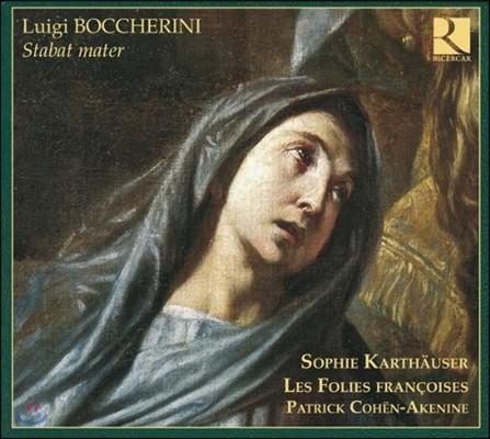 Les Folies Francoises 보케리니: 스타바트 마테르 (Boccherini: Stabat Mater)