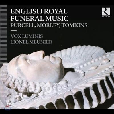 Vox Luminis 영국 왕실 장송 음악 (English Royal Funeral Music)