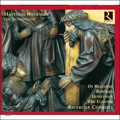 Ricercar Consort 북독일의 바로크 칸타타 - 베크만 / 툰더: 칸타타 (Matthias / Tunder: Cantatas)