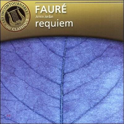 Armin Jordan 포레: 레퀴엠 (Faure: Requiem Op.48)