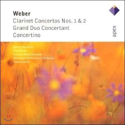 Paul Meyer 베버: 클라리넷 협주곡 1, 2번 (Weber: Clarinet Concertos Nos. 1 & 2, Grand Duo Concertant)