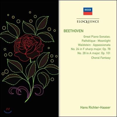 Hans Richter-Haaser 베토벤: 피아노 소나타 8번 '비창', 14번 '월광, 21번 '발트슈타인 외 (Beethoven: Piano Sonatas)