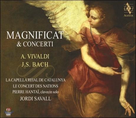 Pierre Hantai / Jordi Savall 비발디 / 바흐: 마니피카트, 콘체르티 (Vivaldi / Bach: Magnificat & Concert)