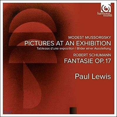 Paul Lewis 무소르그스키: 전람회의 그림 / 슈만: 환상곡 (Mussorgsky: Pictures at an Exhibition / Schumann: Fantasie Op.17)