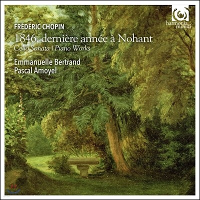 Emmanuelle Bertrand 쇼팽: 1846년 노앙에서의 마지막 해 - 첼로 소나타, 피아노 작품 (Chopin: 1846, Derniere Annee a Nohant - Cello Sonata, Piano Works)