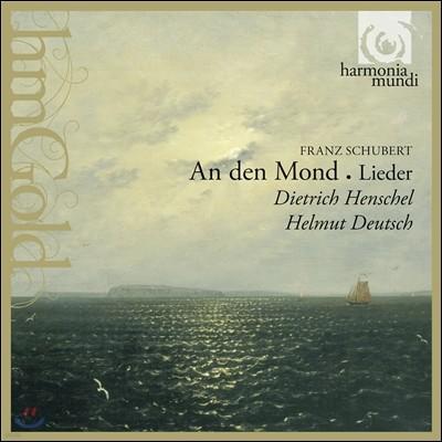 Dietrich Henschel 슈베르트: 달 노래, 가곡집 (Schubert: An Den Mond, Lieder)