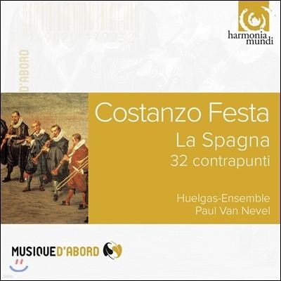 Huelgas-Ensembe 페스타: 라 스파냐 - 32개의 콩트라풍트 (Costanzo Festa: La Spagna - 32 Contrapunti)