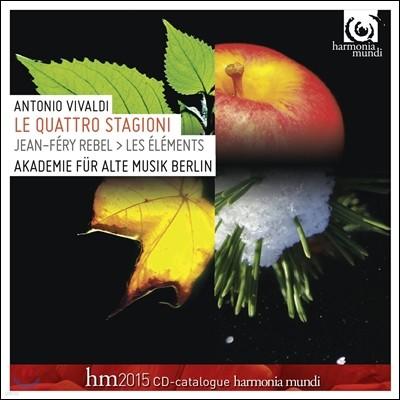 Midori Seiler 비발디: 사계 / 르벨: 원소들 (Vivaldi: Le Quattro Stagioni / Rebel: Les Elements)