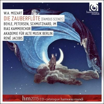 임선혜 / Rene Jacobs 모차르트: 마술피리 명장면 (Mozart: Die Zuaberfloete - Famous Scenes)