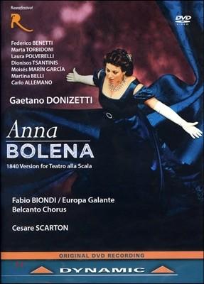 Fabio Biondi 도니체티 : 안나 볼레나 (Donizetti : Anna Bolena)