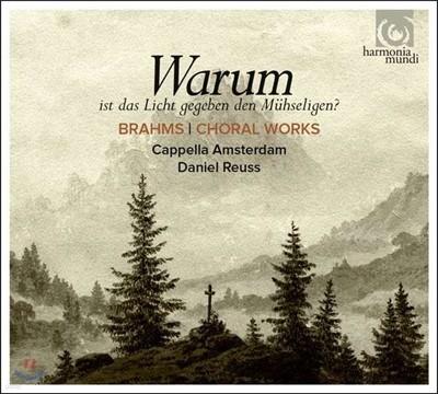 Cappella Amsterdam 브람스: 합창곡집 (Brahms: Choral Works)