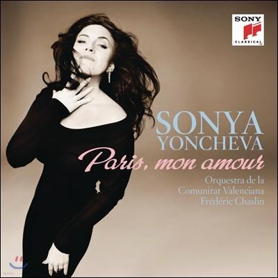Sonya Yoncheva 소냐 욘체바 프랑스 가곡집 - 파리, 내사랑 (Paris, mon amour)