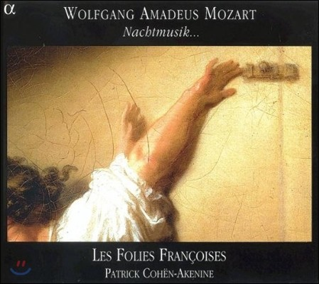 Les Folies Francoises 모차르트: 밤의 음악 (Mozart: Nachtmusik)