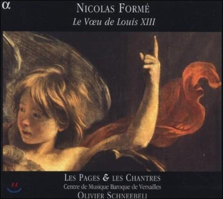 Olivier Schneebeli 포르메: 루이 13세의 맹세 (Nicolas Forme: Le Voeu de Louis XIII)