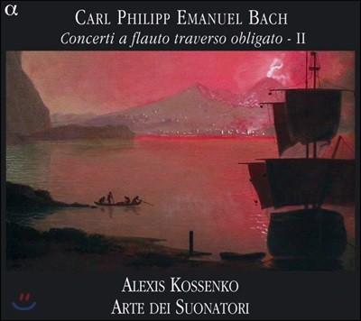 Alexis Kossenko 카를 필리프 에마누엘 바흐: 트라베르소 플루트 협주곡 2집 (Carl Philipp Emanuel Bach: Concerti a Flauto Traverso Obligato II)