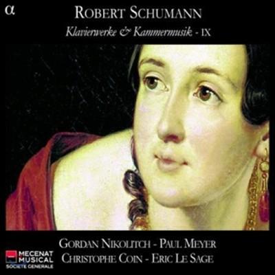 Eric Le Sage 피아노 작품과 실내악 작품집 9 - 슈만: 피아노 삼중주, 환상소곡집 (Piano Works, Chamber Music 9 - Schumann: Piano Trios, Fantasiestucke Op.88)