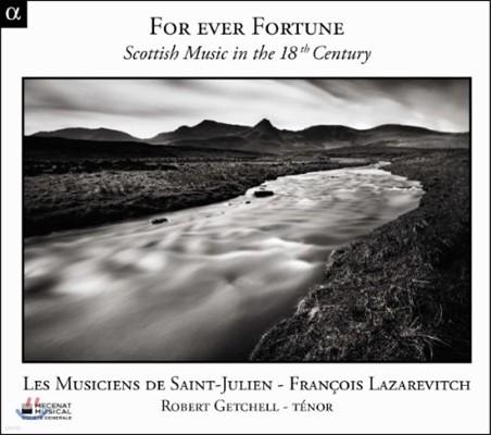 Les Musiciens de Saint-Julien 영원한 행운 - 18세기 스코틀랜드 음악 (For Ever Fortune - Scottish Music in the 18th Century)
