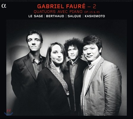 Eric Le Sage 포레: 실내악 작품 2집 - 피아노 사중주 (Faure: Chamber Music 2 - Piano Quartets Op.15 & 45)