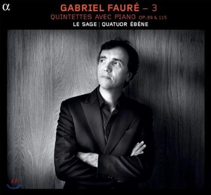 Eric Le Sage 포레: 실내악 작품 3집 - 피아노 오중주 (Faure: Chamber Music 3 - Piano Quintets Op.89 & 115)