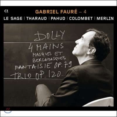 Eric Le Sage 포레: 실내악 작품 4집 - 피아노 2중주, 3중주 (Faure: Chamber Music 4 - Dolly a 4 Mains, Masques et Bergamasques)