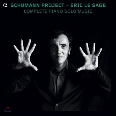 Eric Le Sage 슈만 프로젝트 - 피아노 독주 작품 전집 (Schumann Project - Complete Piano Solo Music)