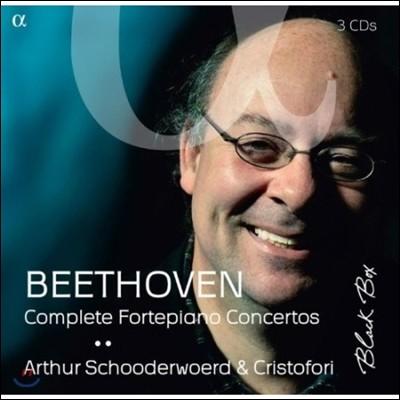 Arthur Schoonderwoerd 베토벤: 포르테피아노 협주곡 전집 (Beethoven: Complete Fortepiano Concertos)