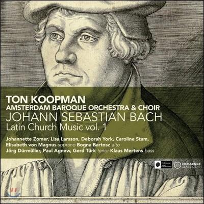 Ton Koopman 바흐: 라틴어 교회음악 1집 (Bach: Latin Church Music Vol.1)