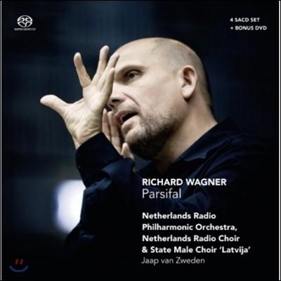 Jaap van Zweden 바그너: 파르지팔 (Wagner: Parsifal)